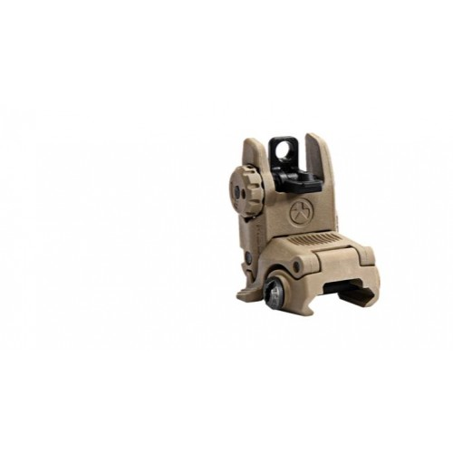 MBUS® Rear FDE